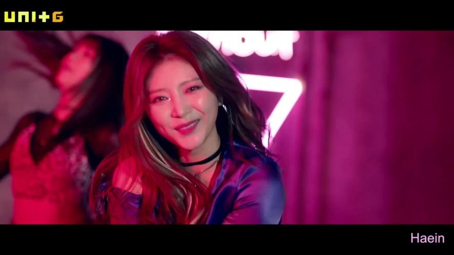해인(라붐) / 1:1직캠 / Cherry on Top 스페셜 비디오 퍼포먼스 ver. [HAEIN(LABOUM) / Cherry on Top Special Video]