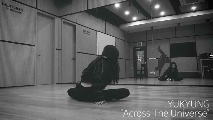 유경 (YUKYUNG) - '백예린 - 우주를 건너' 안무 연습 영상
