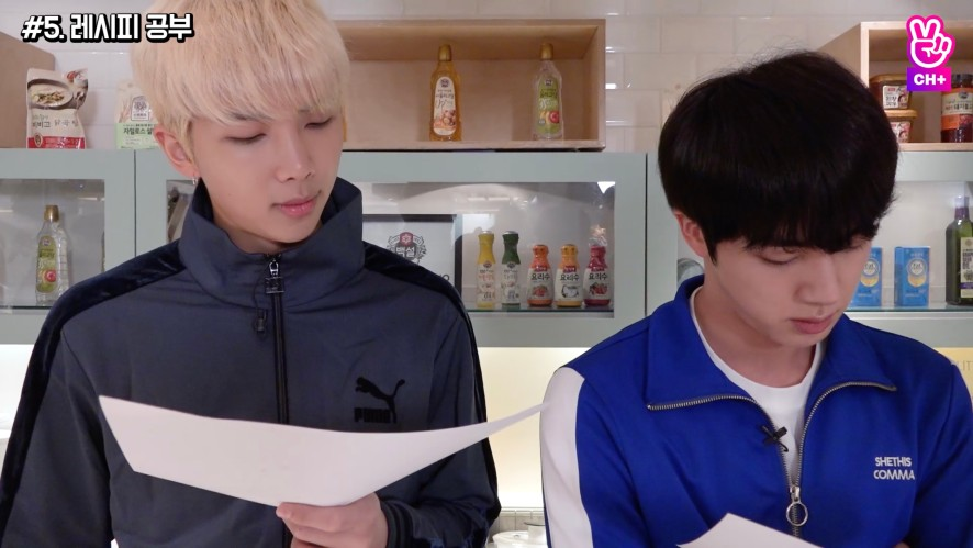 [BTS+] Run BTS! 2018 - EP.36 :: Behind the scene