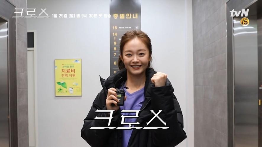 [tvN 크로스]사랑둥이♥전소민과 함께하는 세트 투어!