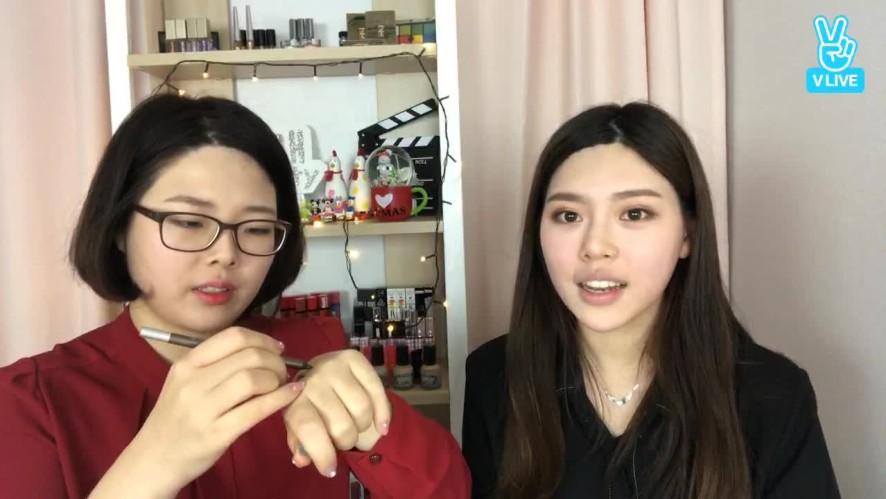 박지훈 메이크업 리방