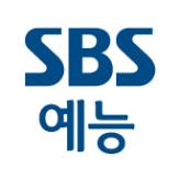 SBS 예능