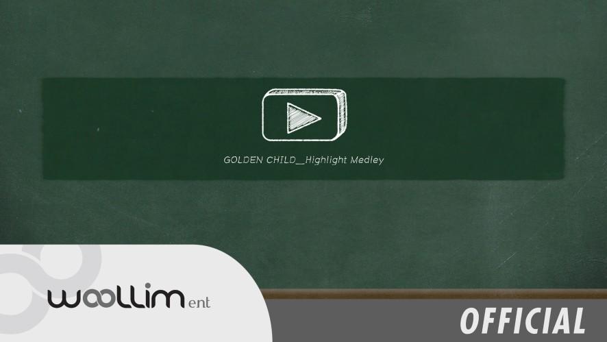 """골든차일드(Golden Child) """"奇跡(기적)"""" Album Preview"""