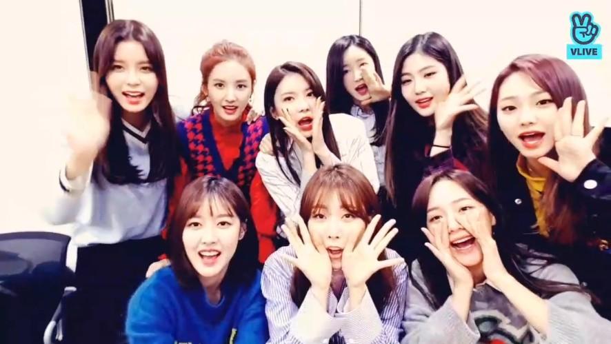 [gugudan] 9조 9억번 돌려보고싶은 뀨단⚔ (gugudan talking about their new songs)