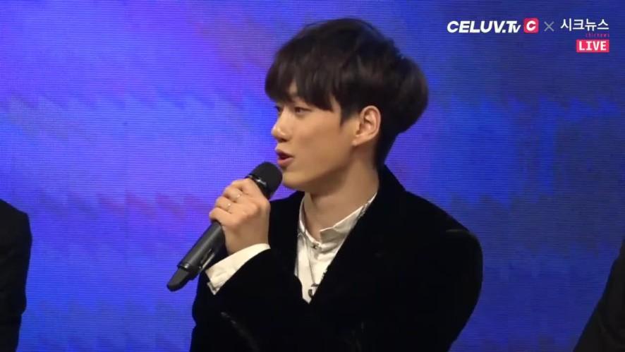 [셀럽티비-LIVE] VAV 3rd Mini Album Showcase