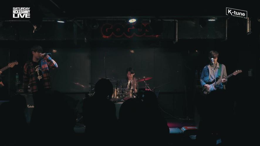 [Nick&Sammy] SNL #5 O.o.O (On or Off)