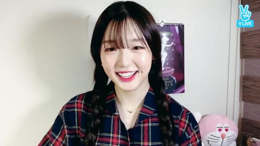 ❤️설레디오❤️ (feat.숙소) 다시 시작!