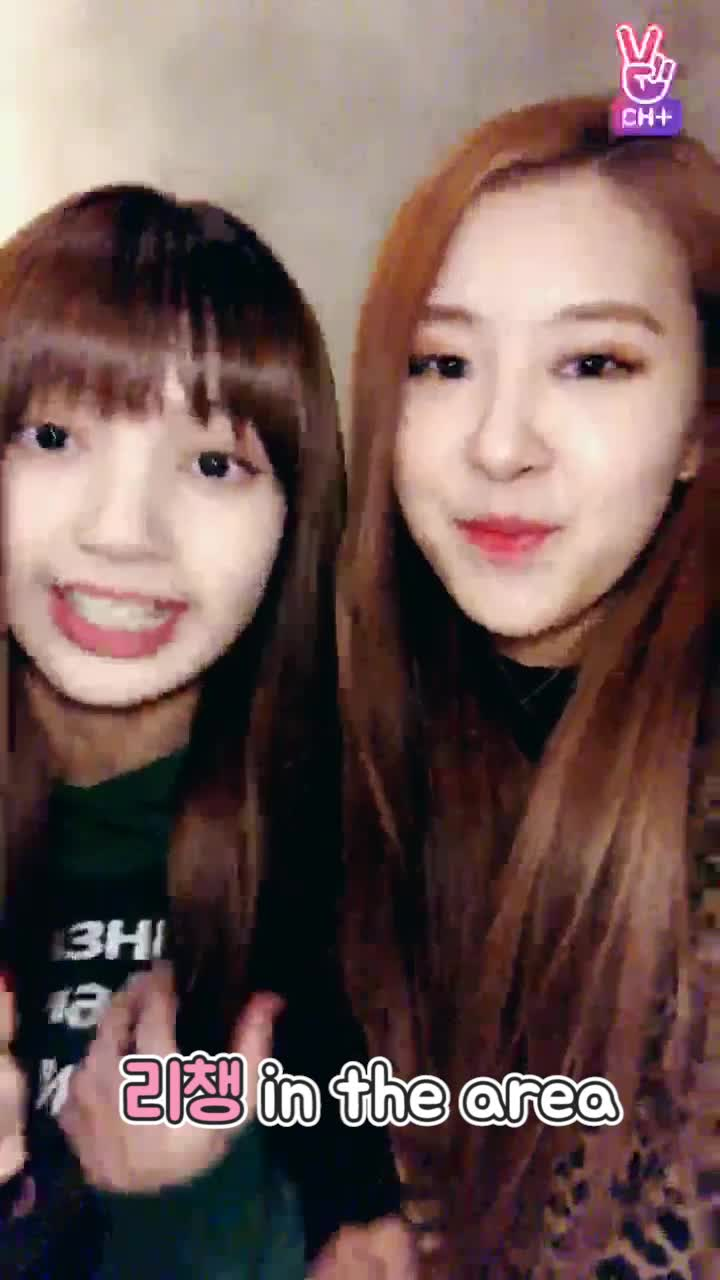 [CH+ mini replay] 리챙's hereeee 👯♀️🖤 Li-Chaeng's hereeee