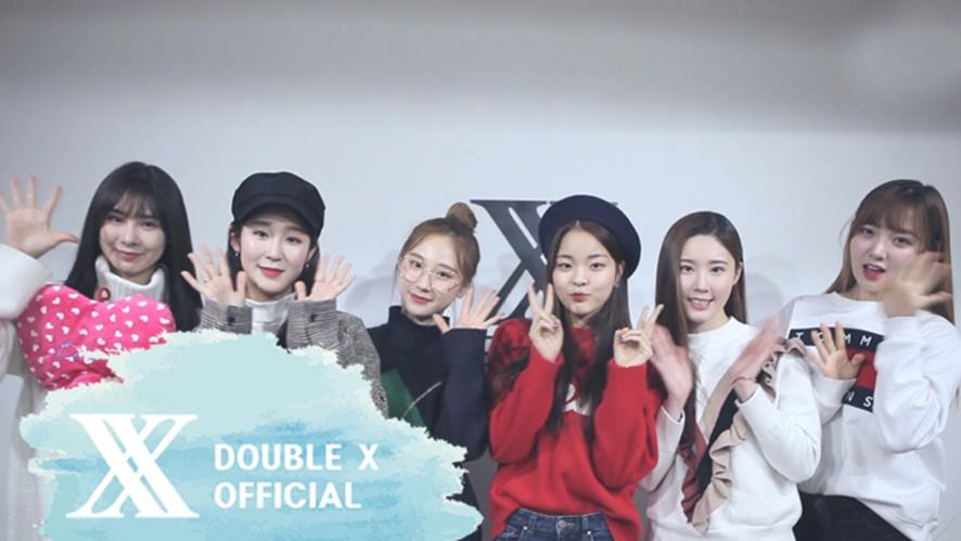 [S.I.S] 더블엑스엔터테인먼트 V 채널 오픈 축하 영상