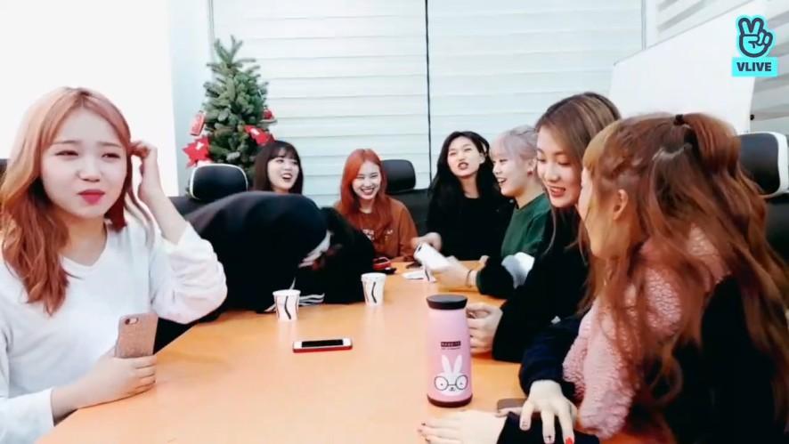 """[Weki Meki] 깡리나(18)의 하극상 """"자 이제 루아~ 세이!"""" (Rina talking down to Lua&Sei)"""