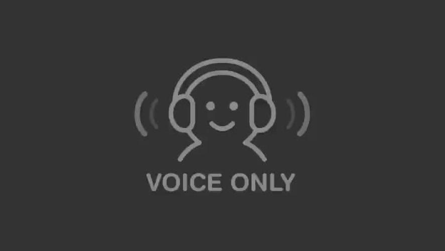[루다] 우주나잇 - 루다보이스