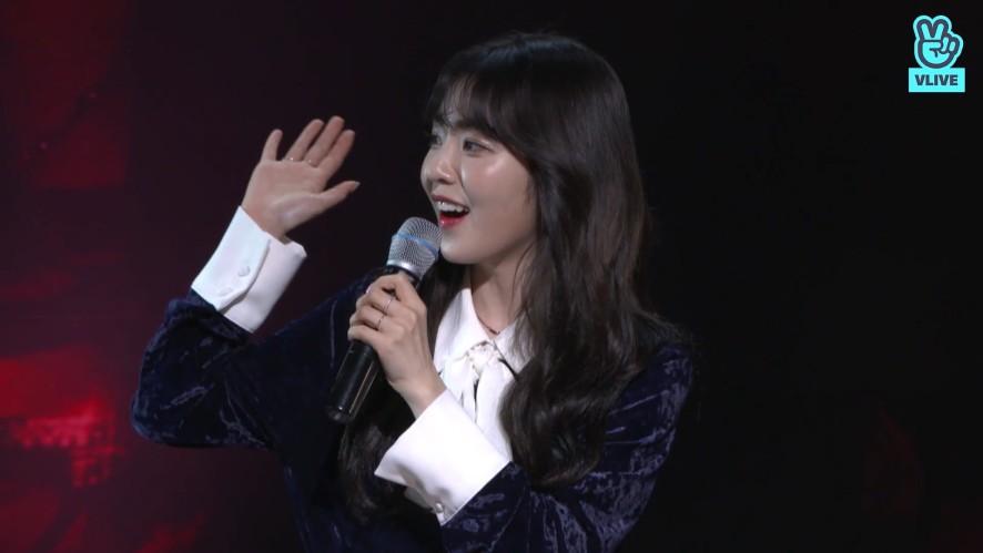[Red Velvet] 승리의 여신의 승부욕은 못말려❗️(Irene's desire of winning)