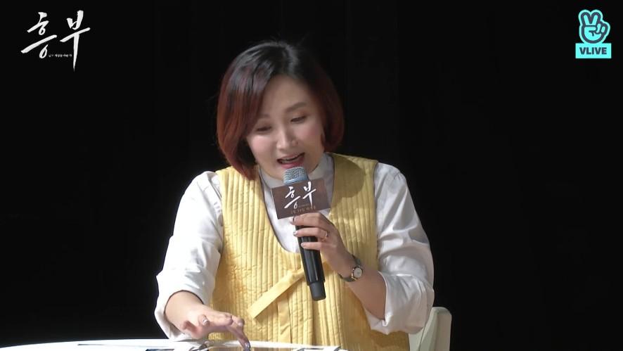 [REPLAY] 정우  X 천우희 X 정진영 X 정해인 <흥부> 무비토크 라이브 '<Heung-boo: The Revolutionist> MovieTalk LIVE'