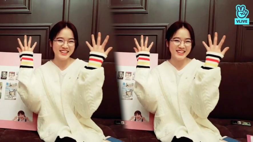 [KIM HYANG GI] 향기의 귀여움과 사랑스러움이 브이앱 전체에 만개하였도다-! (So lovely HyangGi)
