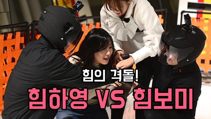Apink[레이싱스타] 16화 : 에이핑크, 파워격돌! 보미 VS 하영 승자는!?