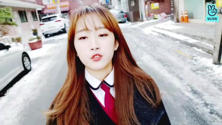 나윤이 진짜 성인 되는 날!! 졸업식 🎉🎉❤❤