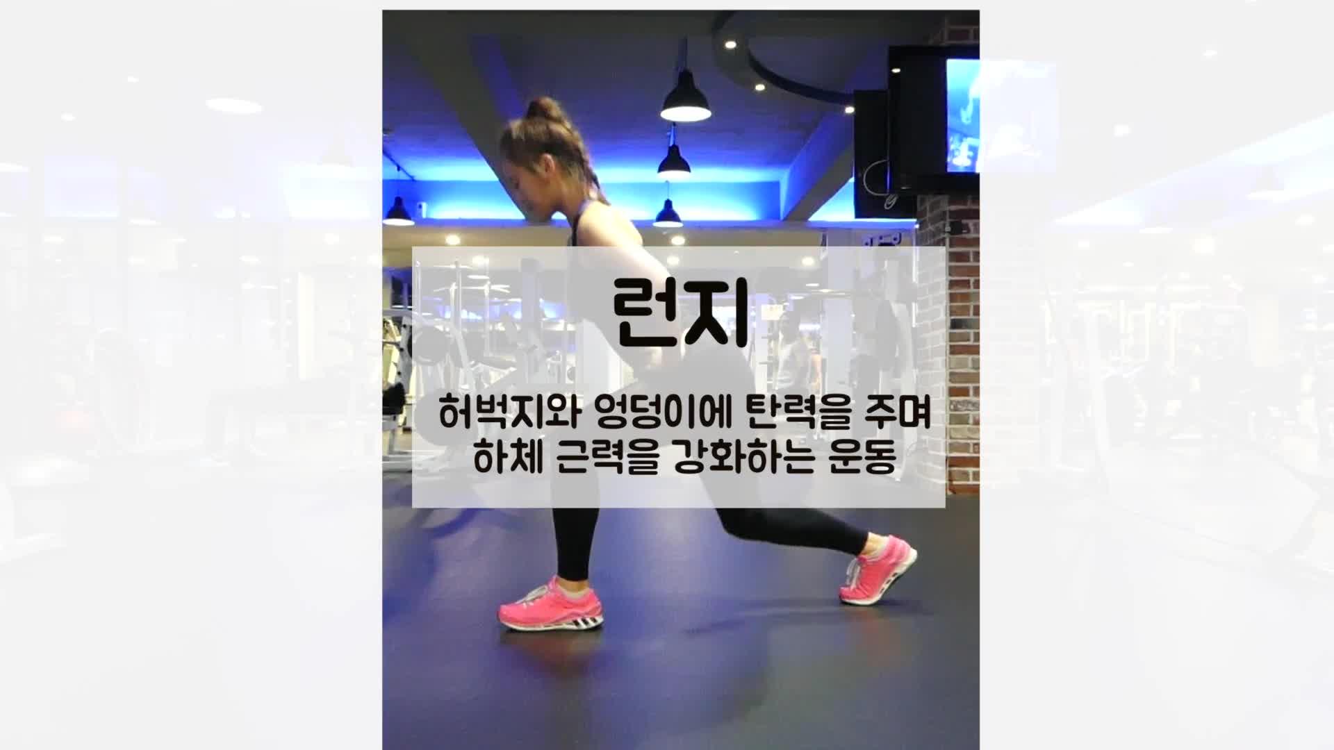[1분] 힙업 운동 2편 / 엠마가 리얼 200% 효과본 엉짱되는 운동!