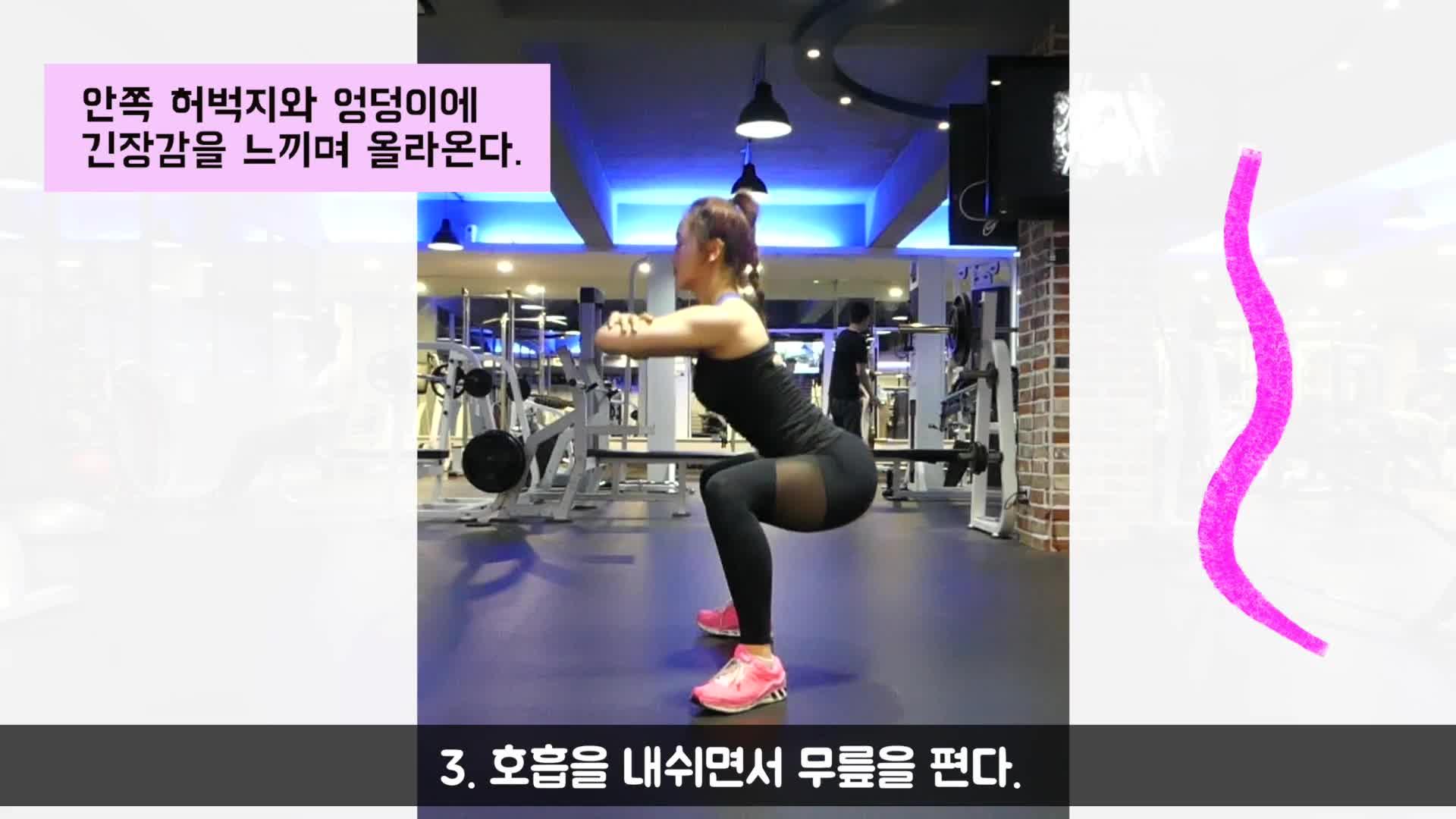 [1분] 힙업 운동 1편 / 엠마가 리얼 200% 효과본 엉짱되는 운동!