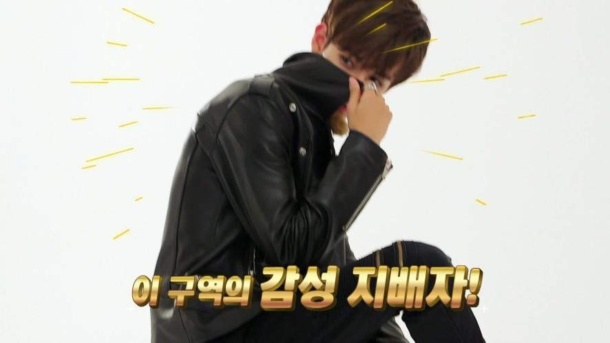 [선공개] 포즈 장인 사무엘 (ft.감성 지배자)