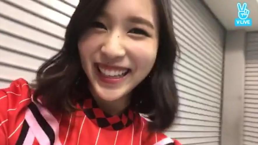 [TWICE] 미나야나(너무좋아서드러)누워쪄🐧💕 (Mina talking about hashtag for her)