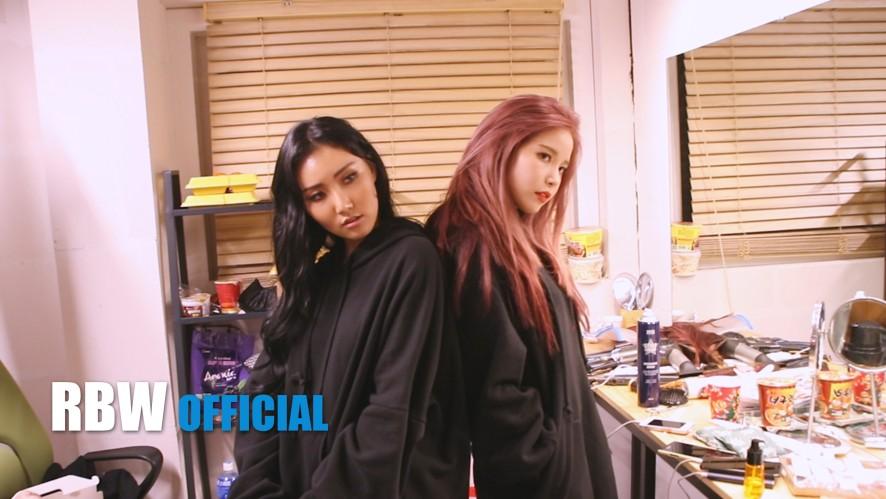 [MMMTV3] EP18 칠해줘 MV 비하인드