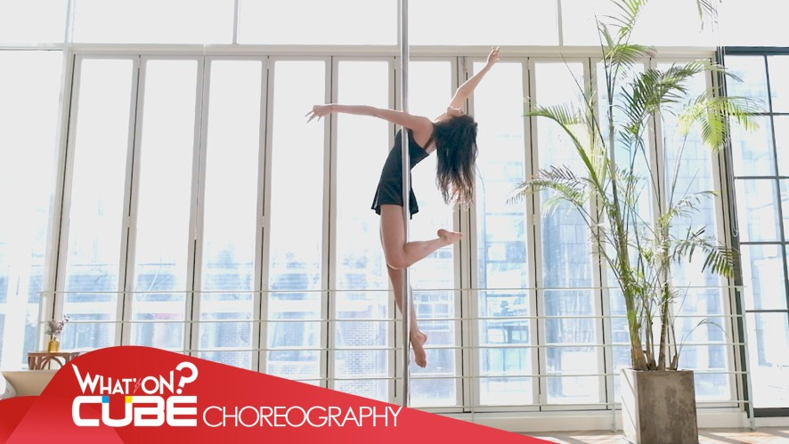 은빈 - 'Hands To Myself (Pole Dance)' (Performance Video)