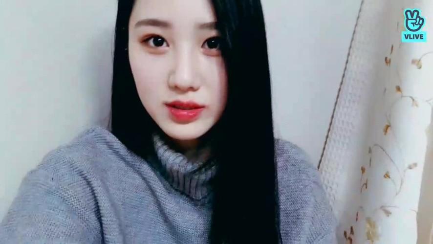 [Live]집에 온 아미♡