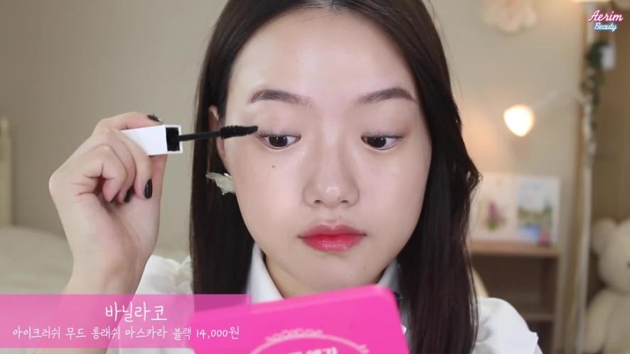 [1분팁] 맑고 깨끗한 투명메이크업 Clear and neat transparent makeup