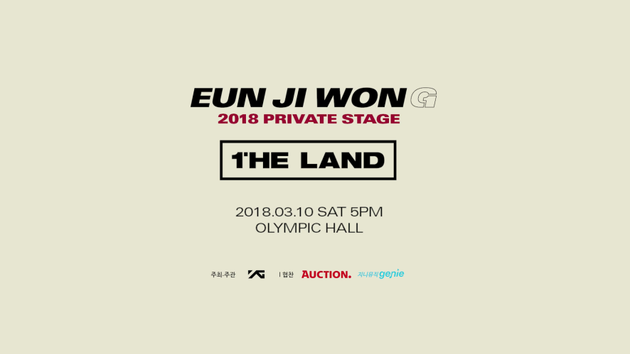 [1 THE LAND] MESSAGE FROM EUN JIWON
