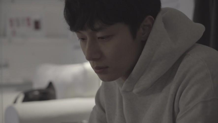 [Dynamic Duo] 다이나믹듀오 - 봉제선 MV Interview