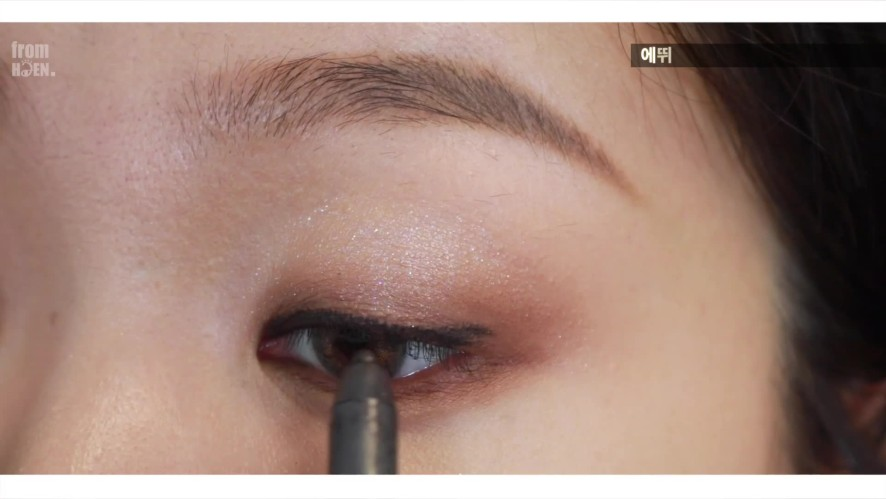 올로드샵 메이크업 <개강특집!!무쌍 새우깡템> All road shop makeup. <New semester edition>