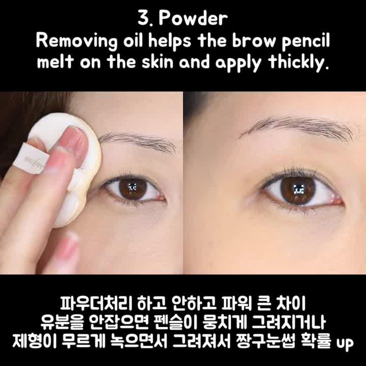 #1분팁 자기주장없는 눈썹 깔끔하게 모양잡아 그리기! Korean style #browtransformation