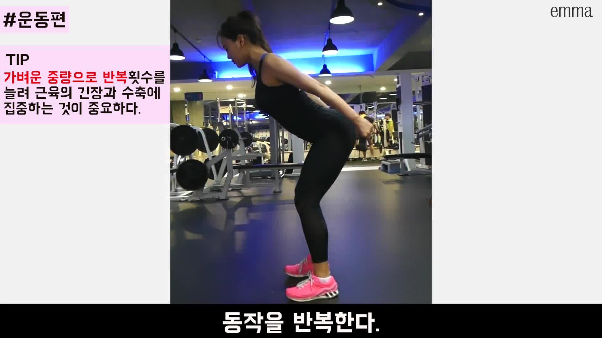 [1분팁] 김아중처럼 날씬 팔을 만들고 싶다면? 팔뚝 살 빼는 운동법 (운동편)