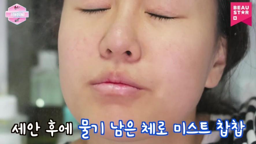 [1분]Don't worry if you have large pores! Remove blackheads with Galvanic 모공 넓어질 걱정 노노 갈바닉으로 블랙헤드제거하기