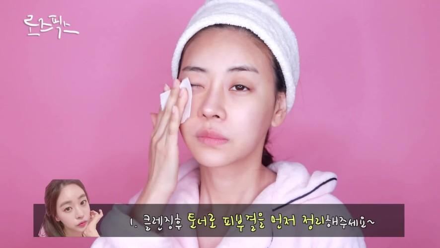 [1분] Organic pack for acne prone skin 여드름케어 트러블진정에 좋은 천연팩