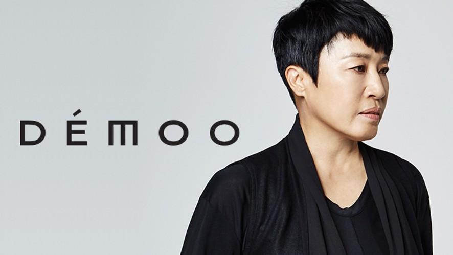 [StyLive] 동아컬렉션_DEMOO PARKCHOONMOO 18SS