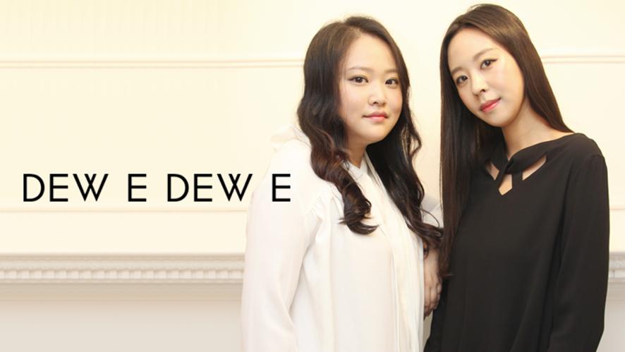 [StyLive] 동아컬렉션_DEW E DEW E 18SS