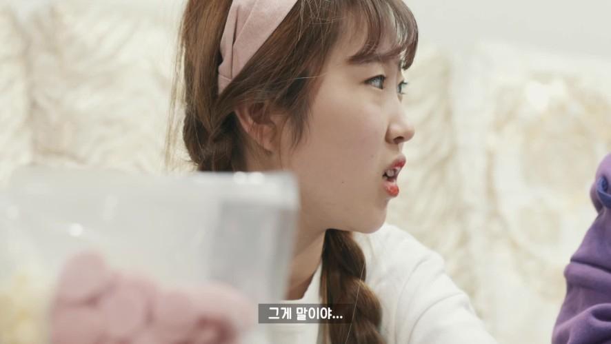 초능력드라마(봉인해제 13세)EP16_밸런타인데이 때 생긴일_(상)