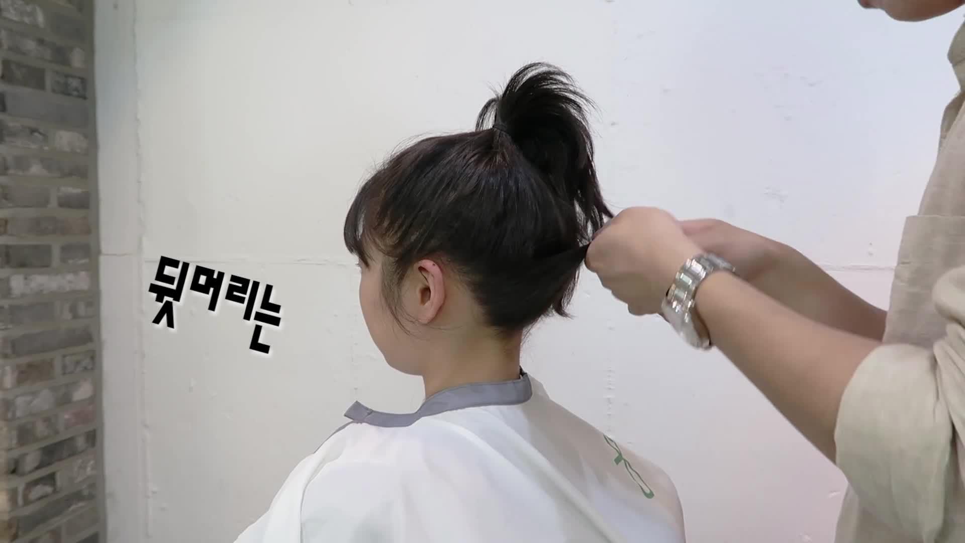 (1분팁) 중간단발머리 똥머리 묶는법