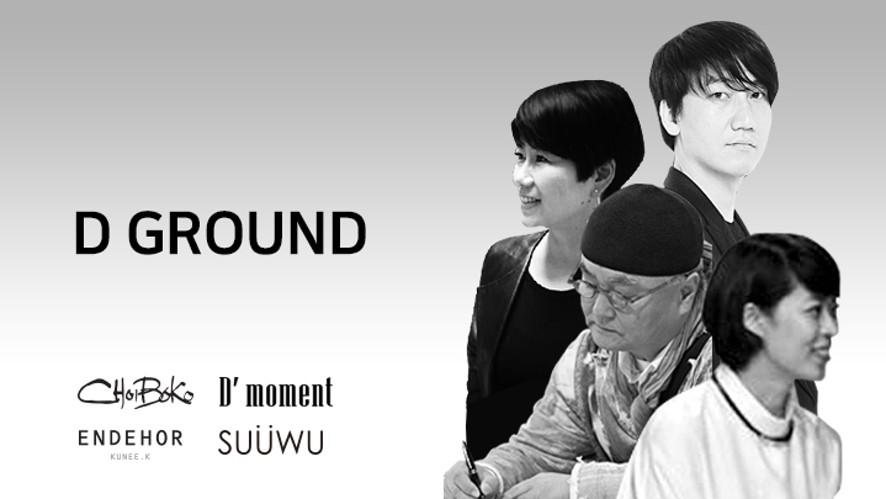 [StyLive] 동아컬렉션_D GROUND 18SS