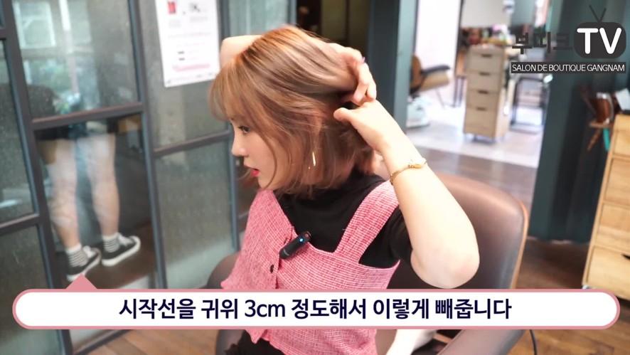 [1분] 대충하는게 포인트! 어중간한 단발머리묶기 ♥ Making it sloppy is the point! How to tie mid-length hair