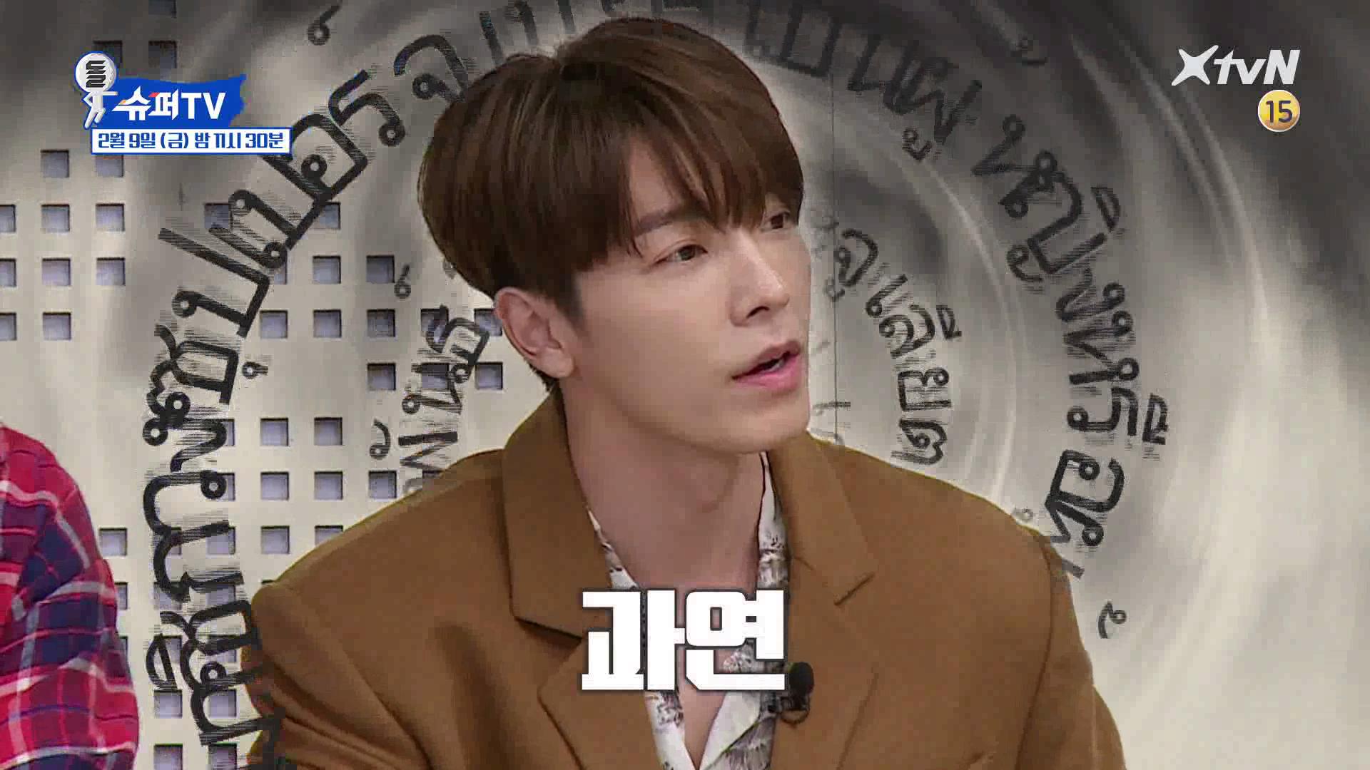 [슈퍼TV] 한국어 금지?! 슈주 vs 외국인의 글로벌 퀴즈쇼