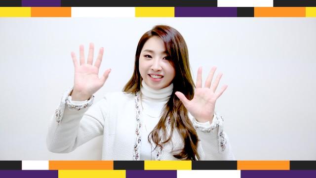 ★공민지★ 2018 설 인사 영상 (Minzy 2018 New Year's greeting)