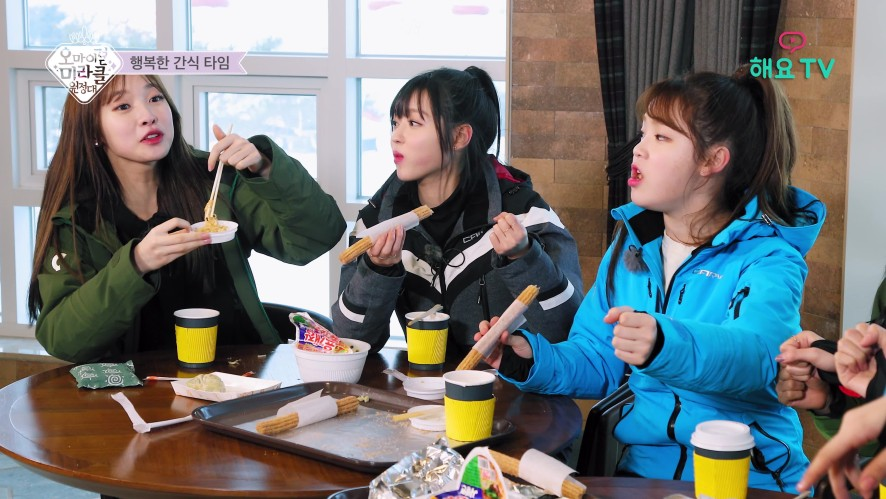 [FULL] EP.3 OH MY GIRL - 오마이걸 미라클원정대(OH MY GIRL MIRACLE EXPEDITION)