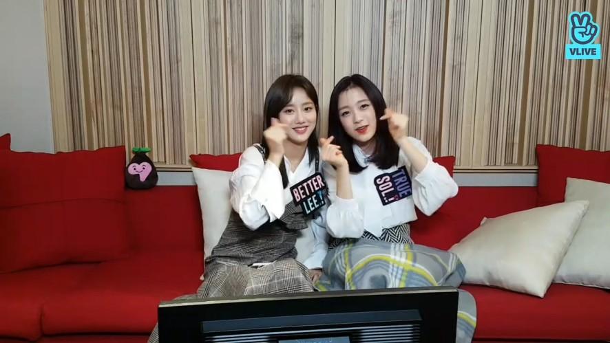 [April] 우리 강아지도 아는 낭쏠 귀여운 얘기💞 (Lovely Naeun&Jinsol)
