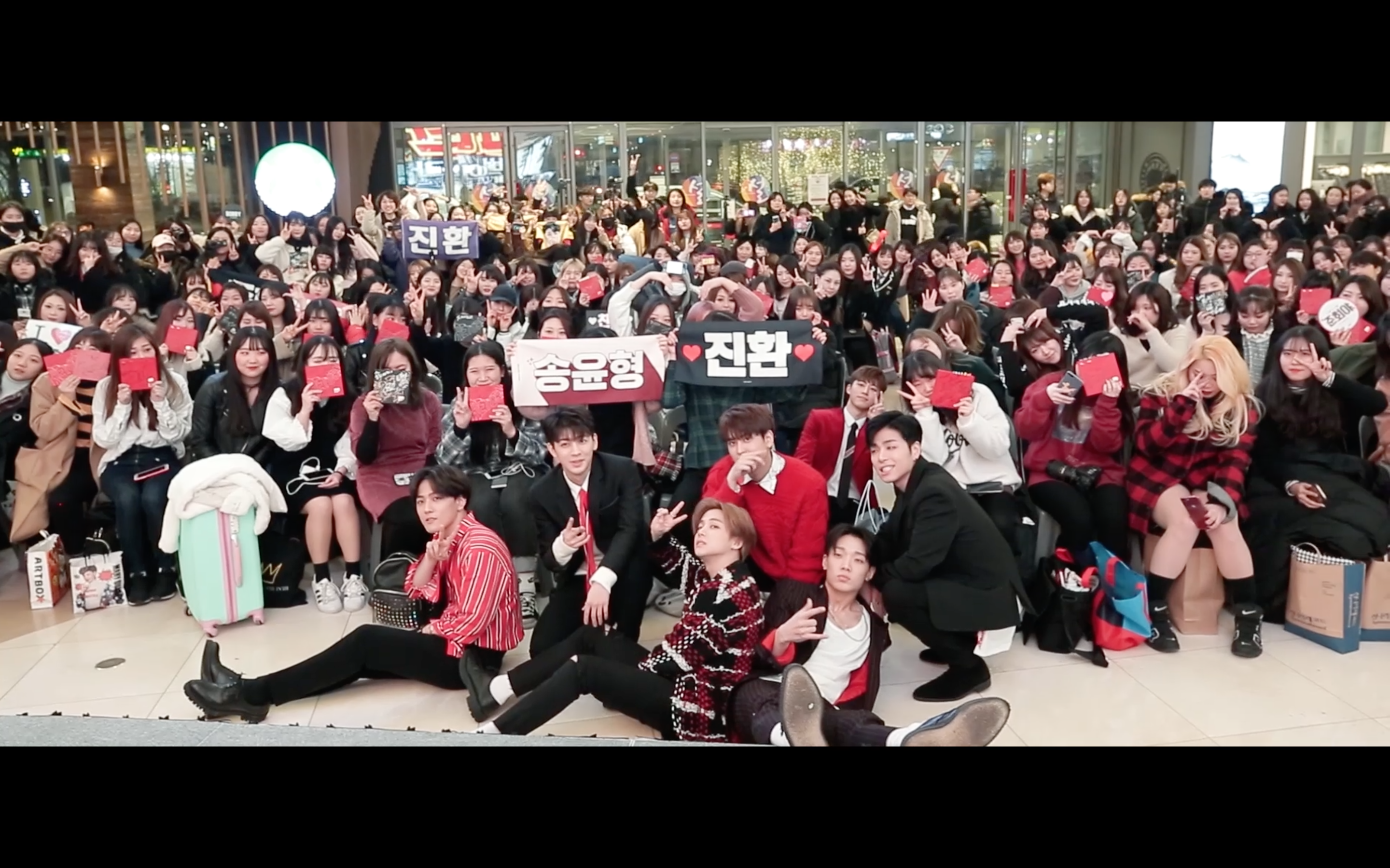 iKON - '2nd ALBUM : RETURN' FAN SIGNING DAY IN GOYANG
