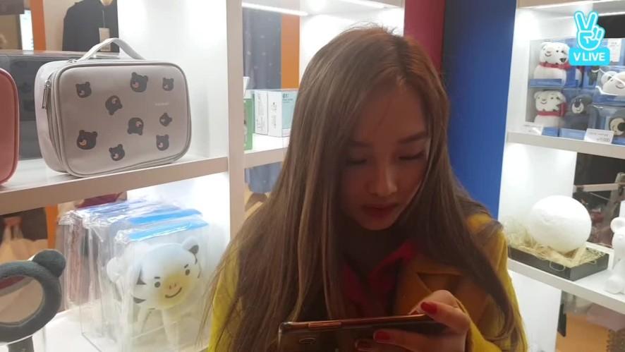 츄의 2018 평창 공식스토어 방문기 (feat. 수호랑)