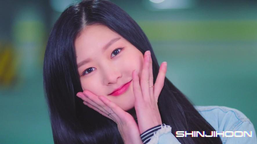 신지훈 / 개인 슬로우 티저 [SHIN JI HOON / Slow Teaser]
