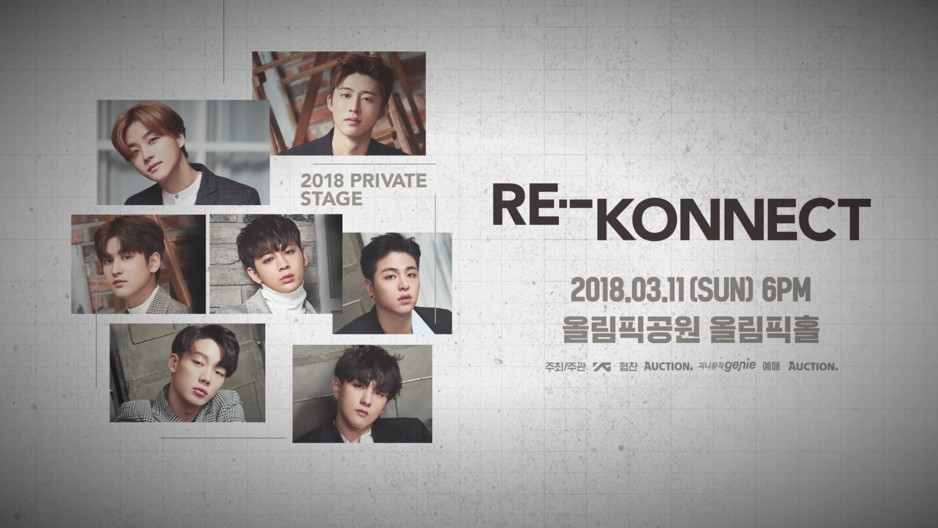 iKON - PRIVATE STAGE [RE·-KONNECT]