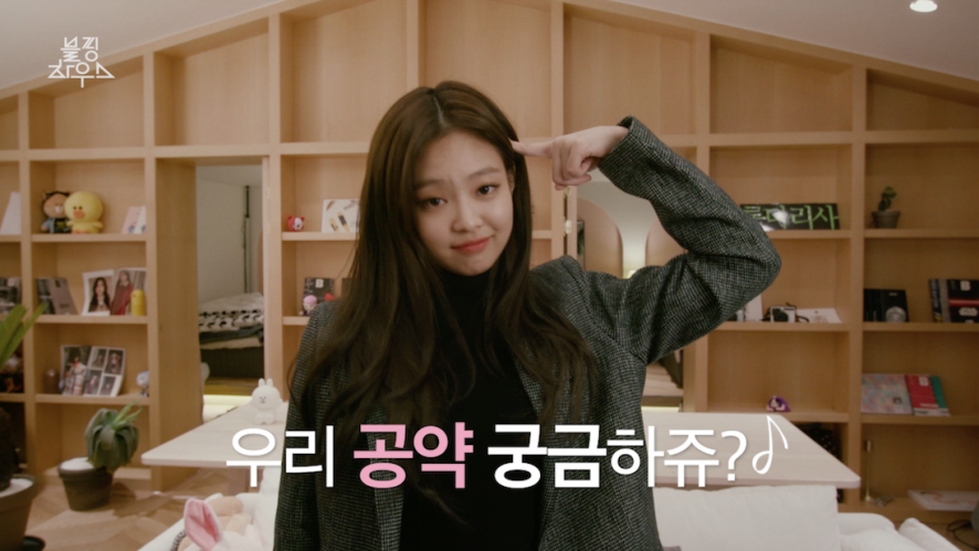 블핑하우스 (BLACKPINK HOUSE) BIG EVENT COMING SOON